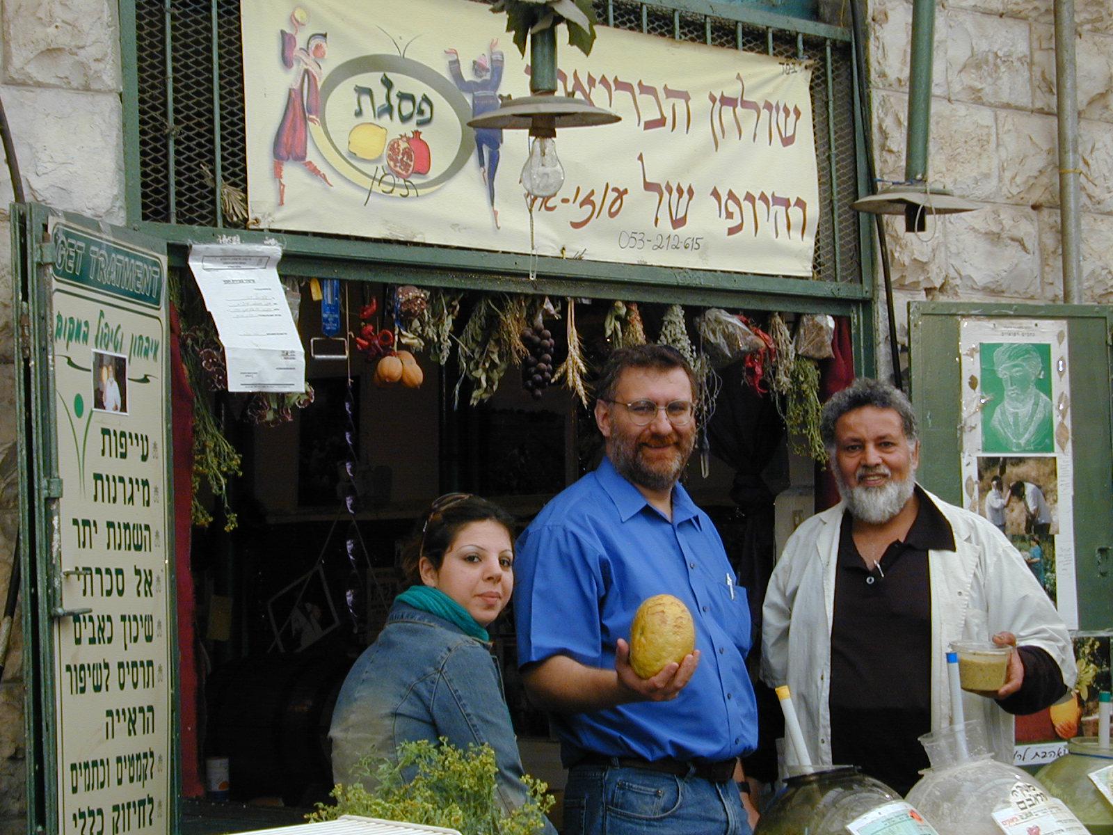jerusalemmay2004-01