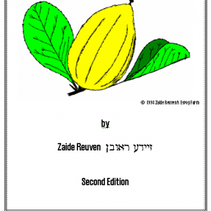 The Esrog by Zaide Reuven - 2nd Edition